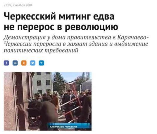 """18 """"История успеха"""" династии Каитовых"""