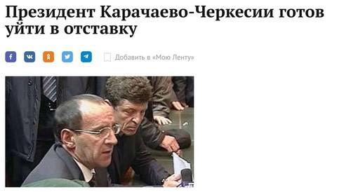 """21 """"История успеха"""" династии Каитовых"""