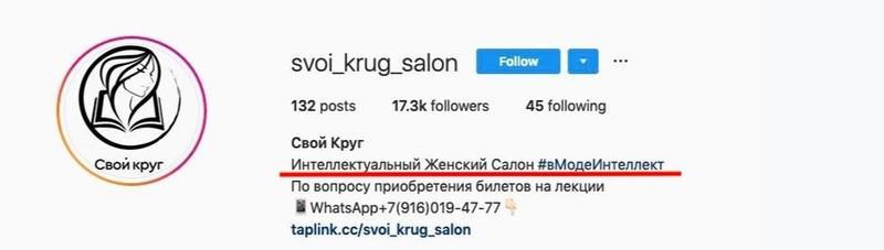 """30 """"История успеха"""" династии Каитовых"""
