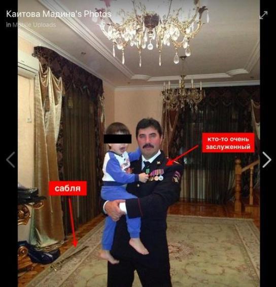 """46 """"История успеха"""" династии Каитовых"""
