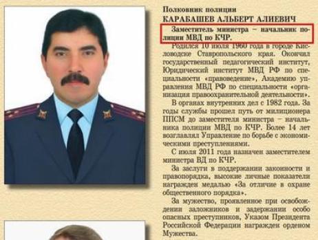 """47 """"История успеха"""" династии Каитовых"""