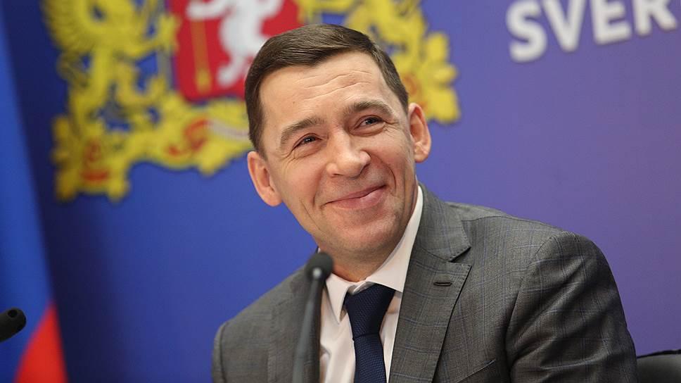 Власть-олигархическая ОПГ Свердловской области