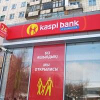По поводу успехов Kaspi Bank
