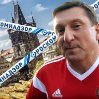 «Чешский, отмывочный, твой» — как бизнес Робсона участвовал в мутных схемах за границей