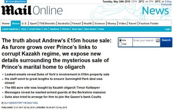 2 44 Как Кенес Ракишев поучаствовал в «откатной» схеме среднего сына королевы Великобритании