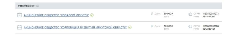 Левченко долетался?