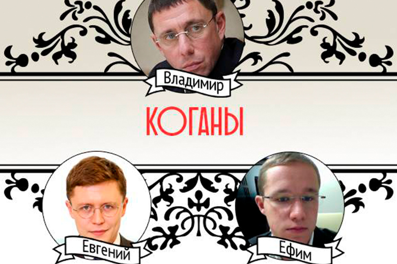 Кольцо для Виктора Воронина. Почему генерал ФСБ после смерти Когана покинул Россию?