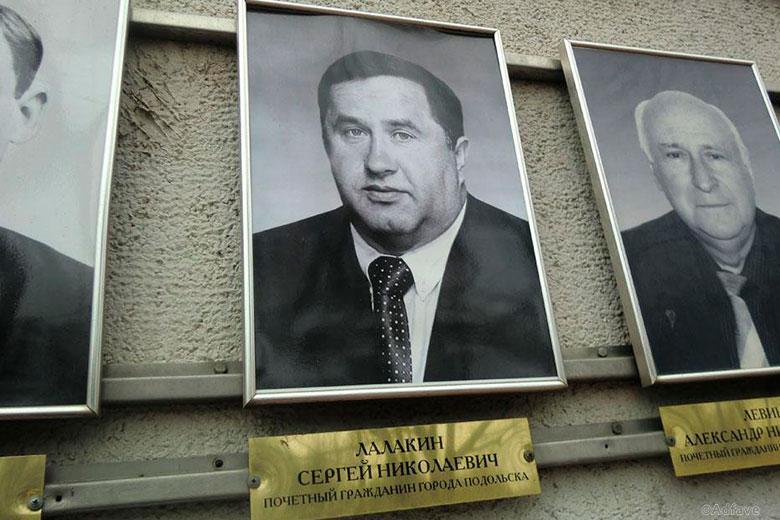 Сергей Лалакин - Лучок