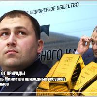 заместитель Министра природных ресурсов Мурад Керимов. ЧАСТЬ 1