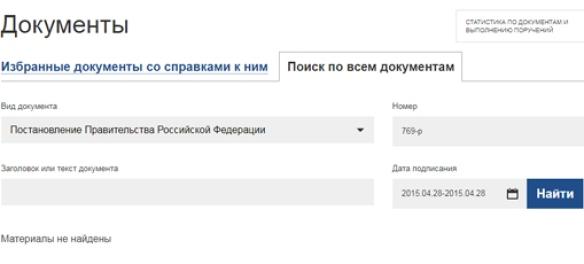 """Николай Егоров """"не носил портфель Собчака"""", а таскает из Кремля по 12 млрд в год..."""