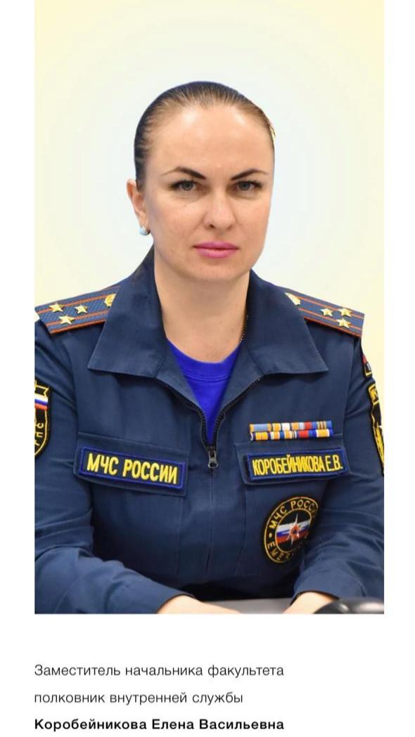 korobeinikova