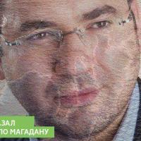 Несис размазал Полиметал по Магадану