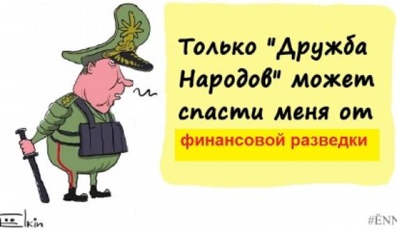 Виктора Золотова