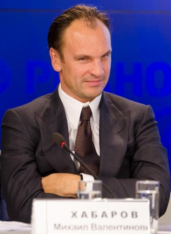 Хабарова
